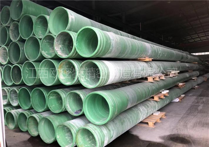 玻璃钢夹砂管道(400直径)