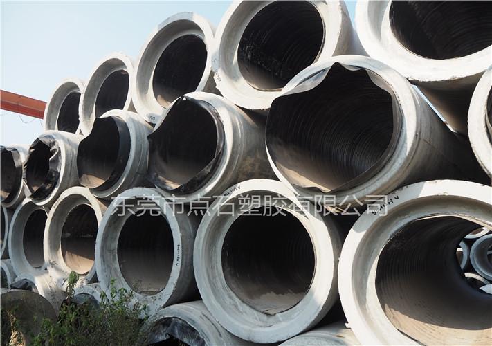 混凝土内衬排水管