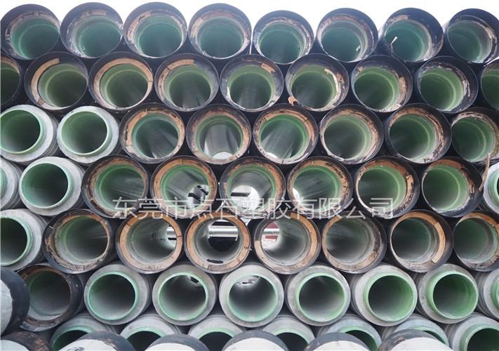 玻璃钢混凝土管