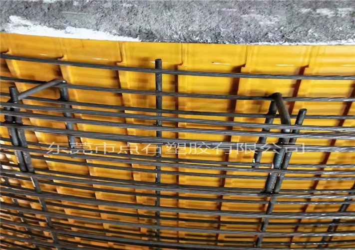 黄色PVC胶片套入内模
