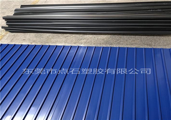 蓝色内衬PVC成品